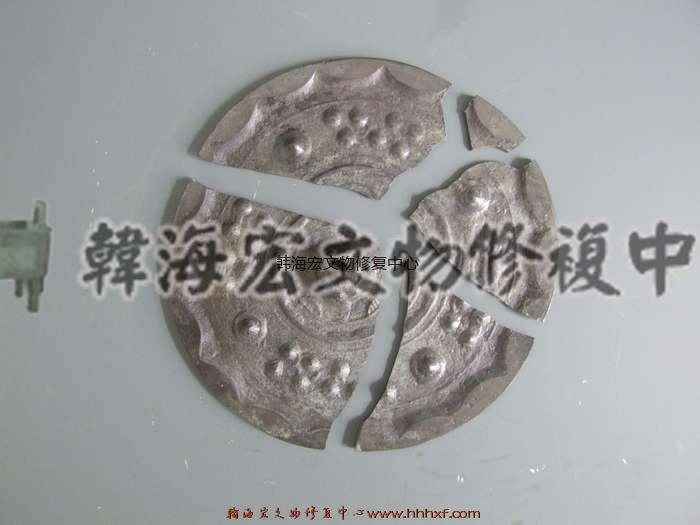 青铜镜修复----韩海宏文物修复中心